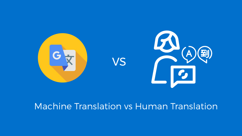 Can technology replace the human translation?