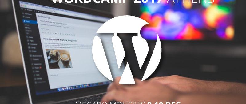Η Speakt ασημένιος χορηγός στο WordCamp 2017