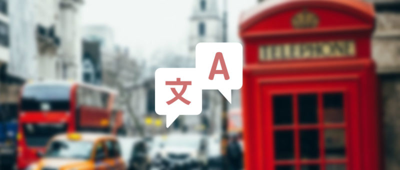 Online Υπηρεσία: Mετάφραση Aγγλικά πρoς τα Eλληνικά