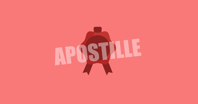 σφραγιδα χαγης apostille