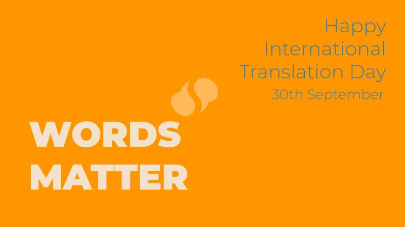 Παγκοσμια Ημερα Μεταφρασης