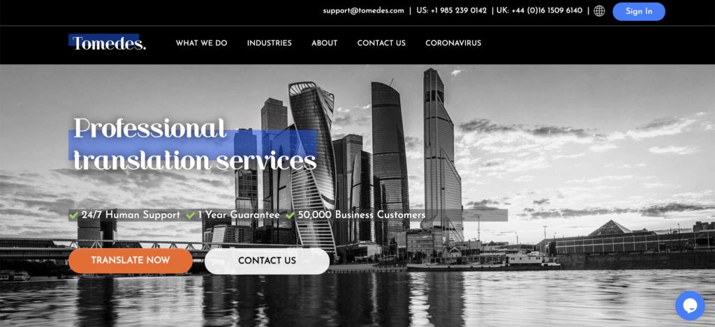 tomedes landing page